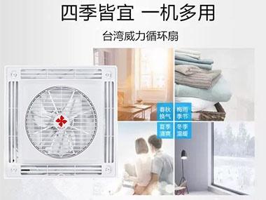 这款循环扇冬天也能使用?