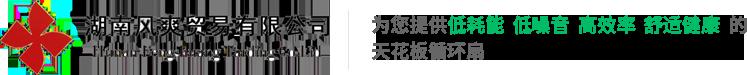 湖南万博手机版登录注册贸易有限公司